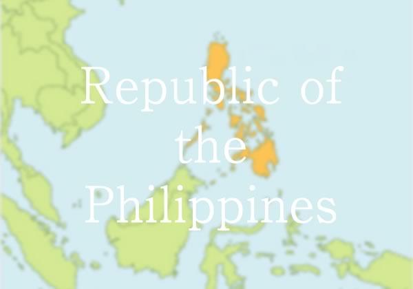 フィリピンを選んだ理由・強み